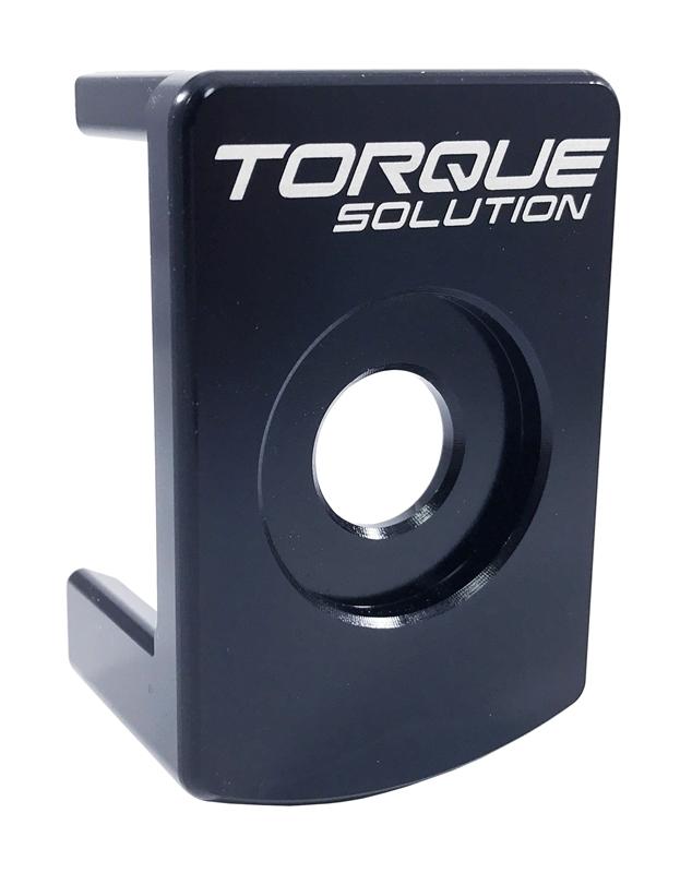 Torque Solution Pendulum Mount Dog Bone w// Race Insert Volkswagen 2009-2014